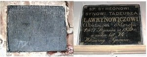 From the left: epitaph to Nicolaus Wolcet, 1676, St. George the Martyr Church, Kaunas; Memorial board of Simeonas Laurinavičius, 1839, Kaunas Cathedral. Photos by the author