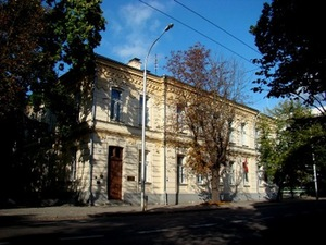 Restored residence of the Office of Fortress Engineers