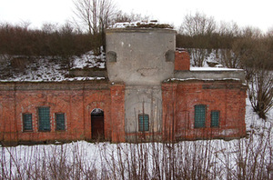 3rd fort. The concrete superstructure point at the reconstruction of the fort. A. Blinstrubaitė-Vasiliauskienė photo.