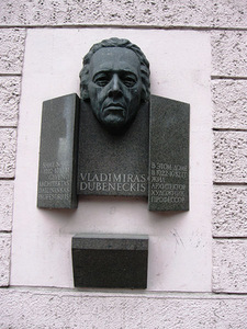 Architect Vladimiras Dubeneckis commemorative bas-relief. Author's photo.