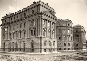Vytautas Magnus University Physics and Chemistry Faculty building (1932). Arch. M. Songaila. Building did not survive. Photo from galerija.ktu.lt